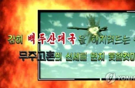 北매체, B-1Bㆍ핵항모 칼빈슨 타격 사진 공개