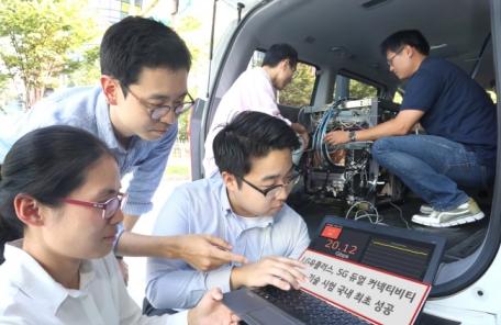LGU+, 5G+5G 주파수 결합기술 시연 국내 첫 성공