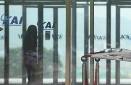 검찰, '가격 부풀리기' 129억 빼돌린 KAI 간부 구속기소