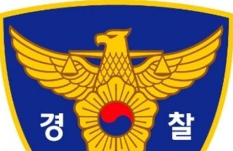 불법 다단계 업체에 수사 정보 유출한 전직 경찰…본인도 '고배당 투자자'