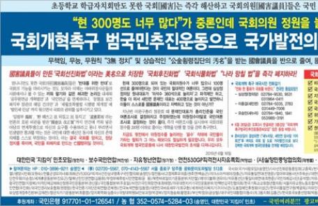 [단독]검찰, 경안흥업 사장ㆍ경우회 '금고지기' 줄소환