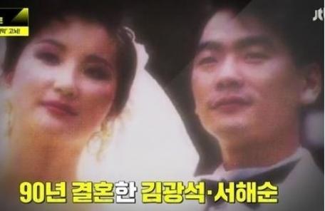 """김광석 """"서해순, 美서 이틀밤 낯선 남자와 술…미안해 하지 않아"""""""