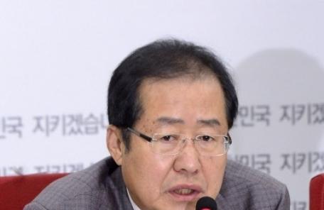 """홍준표 """"빅근혜, 박정희 반만큼 하겠다는 기대 버려라"""""""