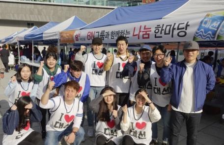 비엔그룹 임직원,  '위아자 나눔장터' 11년째 동참