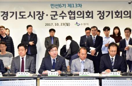 염태영 시장 '이재명 버스준공영제 반대 공문' 공감