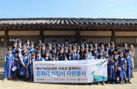<1단>메트라이프생명, 문화재 보존 사회공헌활동