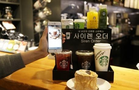 '터치로 주문 끝'…스타벅스, 사이렌오더 3000만건 돌파