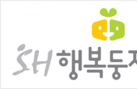 SH공사, 주거서비스 브랜드 'SH행복둥지' 발표