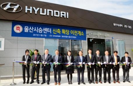 현대차 울산시승센터 신축 확장 오픈