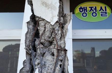 [포항지진] 흥해초 시설 폐쇄…초중학교 등 29곳 휴업 연장