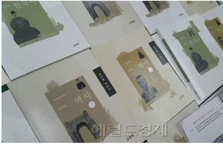 검찰, 역사교과서 '국정화 반대' 여론조작 가능성도 수사