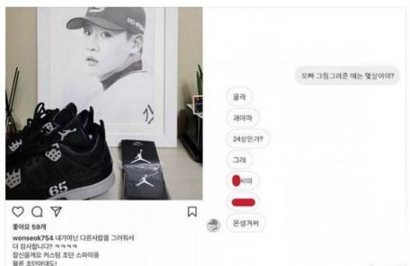 """한화, 'SNS 팬 비하' 김원석 방출…""""단호한 조치 필요"""""""