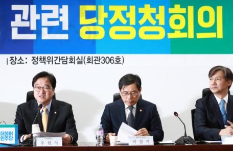 탄력받는 공수처 설치…정치권 화두로
