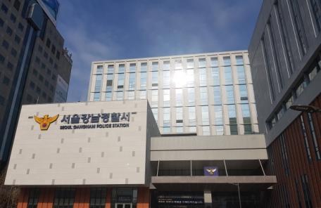 드라마 제작 발표회장에 '폭말물 있다' 협박전화…경찰 수색 中