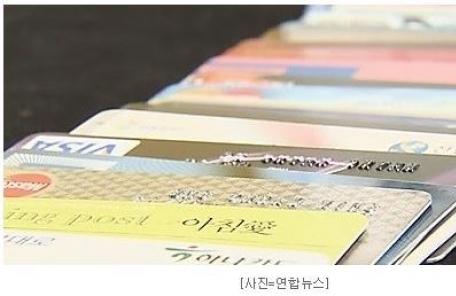 3분기 외국서 쓴 카드금액 5조원 육박…'역대 최대'