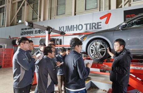(협찬)금호타이어, 수입차 타이어 전문가 육성-copy(o)1