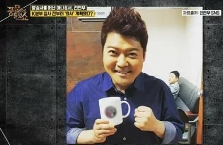 '풍문쇼' 전현무, 연수입이 무려 30억~40억 '깜놀'