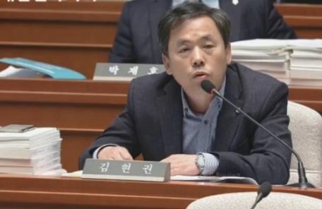 '보조금 불투명 처리' 의혹 김현권 의원, 15일 검찰서 혐의 벗을까?