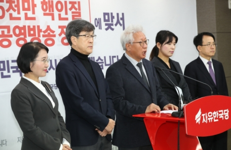 한국당 혁신위, '서민중심경제위원회' 설치 제안