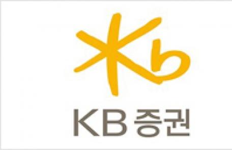 KB증권, 초대형IB '발행어음 2호' 증선위 결정 미뤄진다
