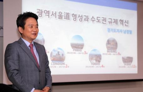 """남경필 """"경기도 포기"""" 글에 이재명ㆍ전해철ㆍ양기대 '십자포화'"""