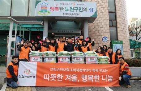 한화손보 박윤식 대표, 소비자평가단과 백사마을 '연탄나눔' 봉사활동