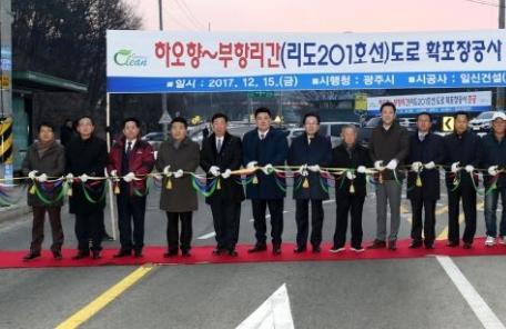 """조억동 광주시장, """"주민들의 교통불편 해소ㆍ지역경제 활성화에 기여할 수 있도록 하겠다"""""""