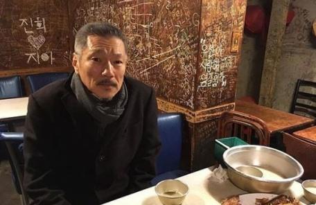"""'이혼 소송' 홍상수, 빙모상 외면…""""끝내 조문 안했다"""""""