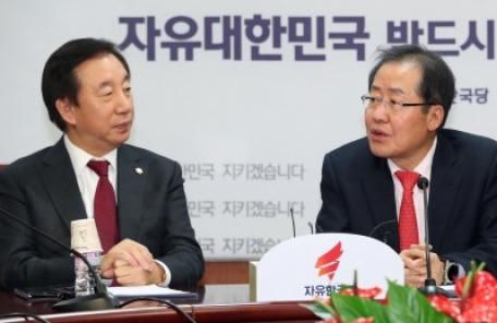 자유한국당, 현역 포함 60여명 물갈이