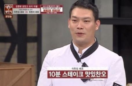 법원, '마약 혐의' 스타 쉐프 이찬오 씨 영장 기각