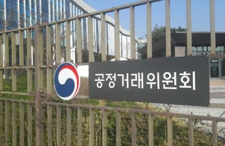 (일/생) 쓰레기통까지 본사 물품 써라…가마로강정의 '갑질'