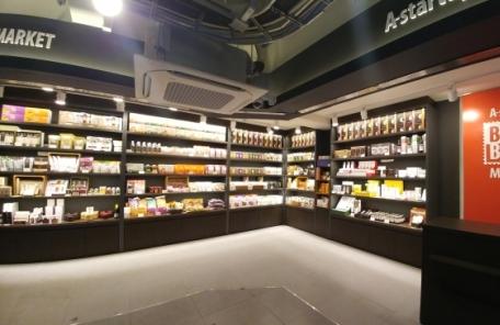 농식품부, 부산에 '농식품 벤처ㆍ창업 제품 판매관' 개설