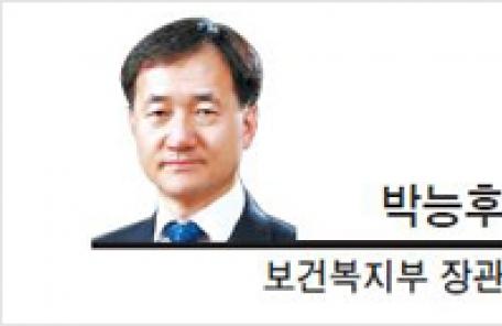 [헤럴드포럼-박능후 보건복지부 장관]국립마산병원에서 결핵 퇴치를 다짐하다