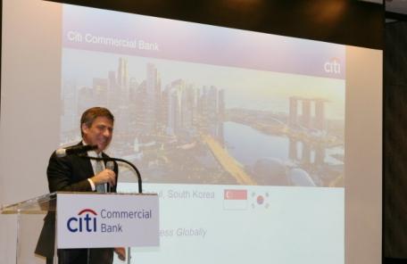 한국씨티은행, 싱가포르 진출 기업 대상 세미나 진행
