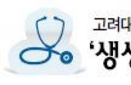 [생생 건강 365] 마술 걸린날의 고통 자궁건강 이상신호?
