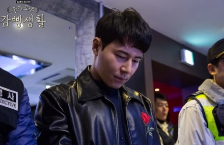 """'감빵새활' 해롱이, 마약반 기획수사에 걸려들었다…시청자들 """"안타깝다"""""""
