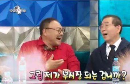 """MJ가 보면 어쩌죠?"" 김흥국-박원순 명콤비 탄생"