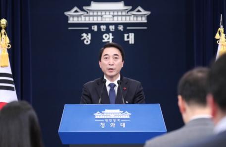 이명박 전 대통령 성명, 입장 발표하는 박수현<YONHAP NO-2792>