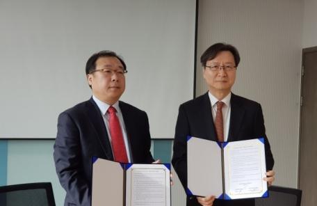 와이즈에프엔 한국재무학회와 업무 협약