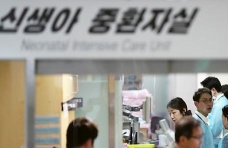"""복지부 """"이대병원, 건보 허위청구 관련 자료 검토 중"""""""