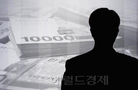 (주말자)'피해자 1만명' IDS 2인자, 사기가 아닌 사기방조?