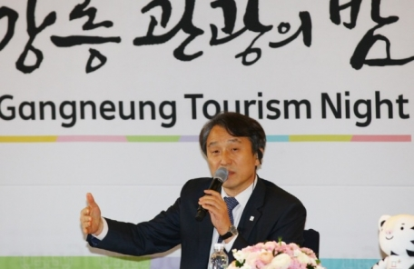 강릉 출신 정창수 관광공사 사장 퇴임…도지사 출마설