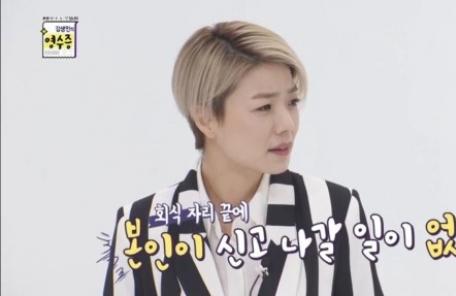 """안영미 """"20대 때 대상포진·갑상선암·폐렴…건강 포기했다"""""""