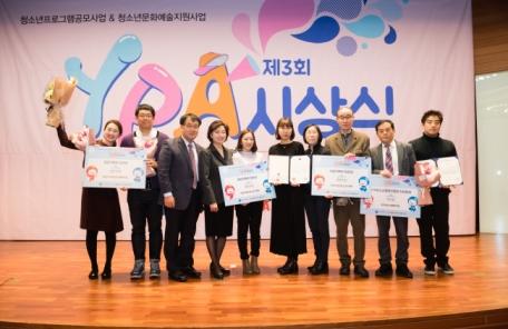 안양시청소년육성재단, 여성가족부 장관상 수상