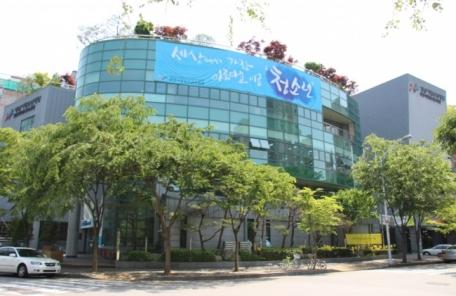 성남청소년재단, 자치기구ㆍ동아리 모집
