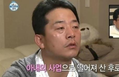 """김준호 """"누구의 잘못도 아니다""""…이혼 심경 밝혀"""