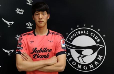 성남FC, GK 황인재 영입…뒷문 강화