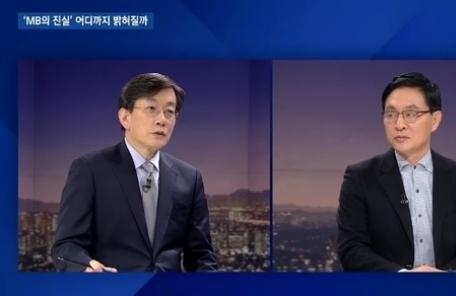 """정두언 vs 손석희 '경천동지할 일'놓고…""""MB 부인하지만 국민들 짐작"""" 뼈있는 말"""