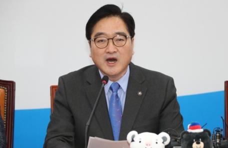 """우원식 """"평화올림픽 위해 국민 성원 당부"""""""