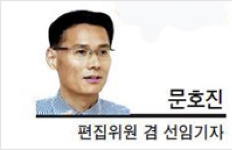윤성빈의 '철벅지', 그리고 삼성